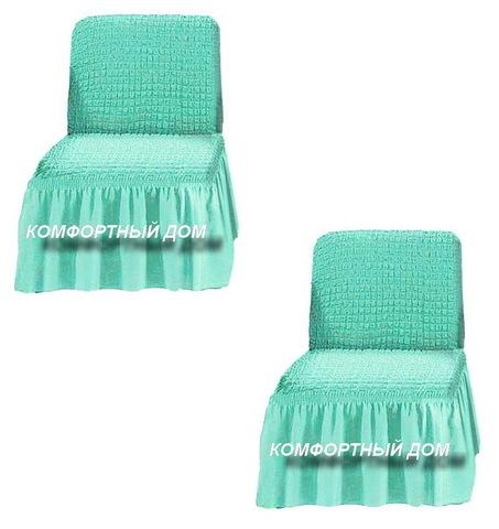 Чехол на два кресла,без подлокотников бирюзовый