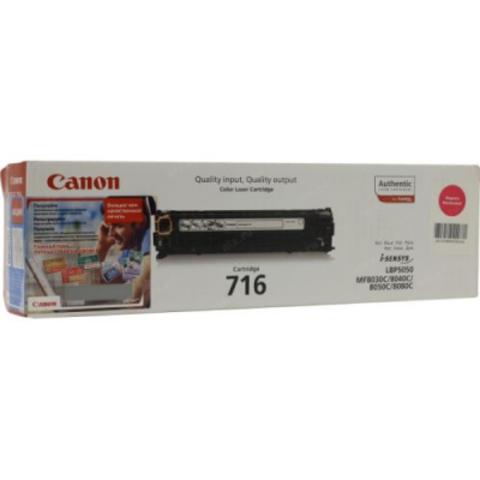 Cartridge 716 Magenta