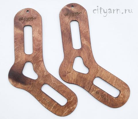 Блокаторы для носков, 2 шт., размер 44-45, цвет рыже-коричневый
