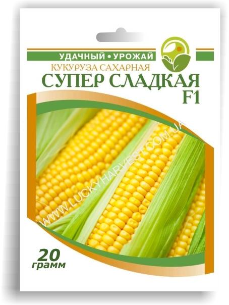 Кукуруза Супер Сладкая