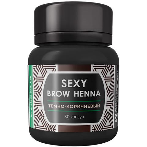 Хна для бровей 6 г, темно-коричневая, SEXY