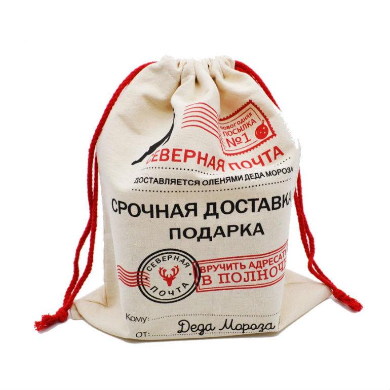 Для праздника Новогодний мешок от Деда Мороза Северная Почта, 30х40 см meshok-deda-moroza-severnaya-pochta.jpg