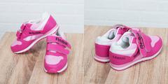 Обувь дет. № 4   RB Розовые