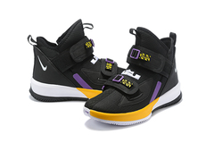 Nike Lebron Soldier 13 'Black/Yellow/Purple'