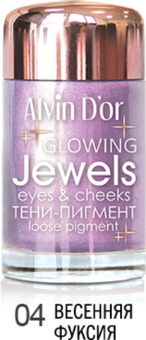 Alvin D`or AES-17 Тени-пигмент для век Jewels  тон 04 ,3г
