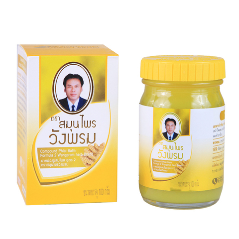 Тайский желтый бальзам WANGPROM HERB. 100 гр.