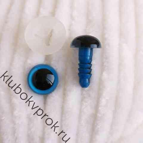 Глаза пластиковые с фиксатором 10 мм, 1 пара, голубые