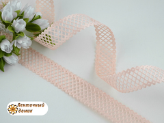 Лента-сеточка персиковая ширина 22 мм