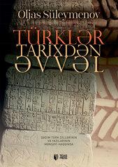 Türklər tarixdən əvvəl