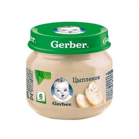 Мясное пюре Gerber® «Цыплёнок» 80г