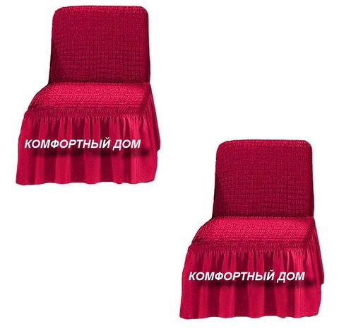 Чехол на два кресла, без подлокотников бордовый