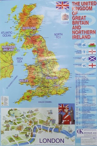 Плакат The United Kingdom of Great Britain and Northern Ireland