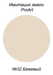 Краска для имитации эмали,  №32 Бежевый,  США