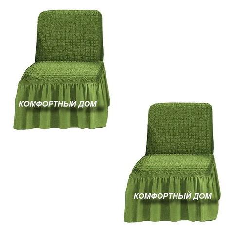 Чехол на два кресла, без подлокотников изумруд