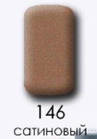 Лак LuckyNail - матовый №146