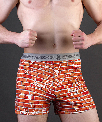 "Pack of trunks VELIKOROSS ""Eternal youth"""