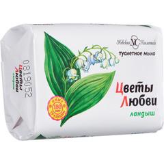 Мыло туалетное Цветы любви Ландыш 90 г