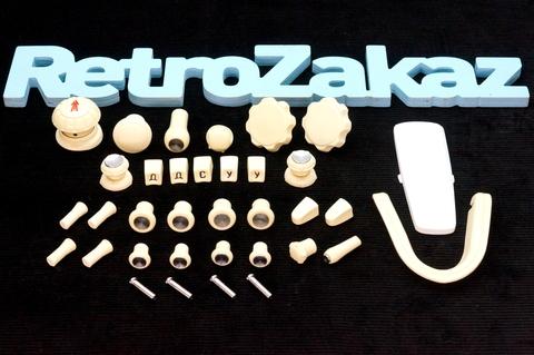 Пластик салона Газ 21 Волга