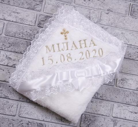 Крыжма именная для крещения (ЛЮБОЕ ИМЯ) махровая Мила белая с золотом