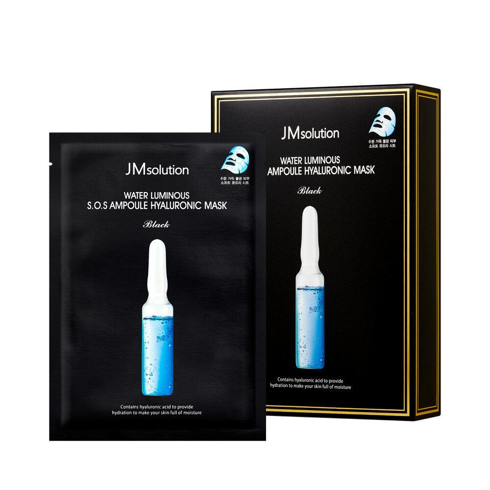 Набор увлажняющих ультратонких масок c гиалуроновой кислотой WATER LUMINOUS S.O.S AMPOULE HYALURONIC MASK BLACK