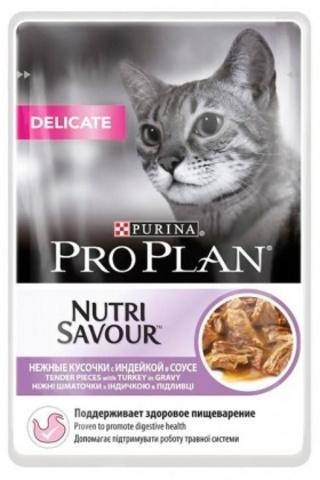 Pro Plan Delicate - для кошек с чувствительным пищеварением кусочки в соусе с индейкой 85г.