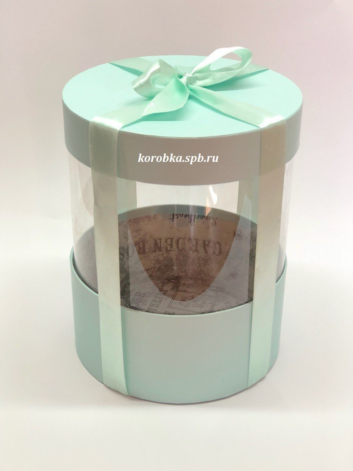 Коробка аквариум 18 см Цвет :Светло изумрудный    . Розница 350 рублей .