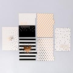 Набор картонных разделителей для планера «Чёрно‒белое настроение», 6 листов, 16 × 25