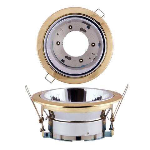 GX53/Н-2R Золото. Светильник встраиваемый с рефлектором. Картонная упаковка.