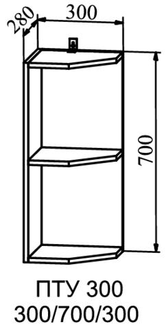 Кухня Монако шкаф верхний полка угловая 300