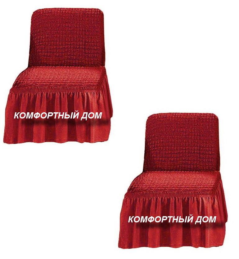 Чехол на два кресла, без подлокотников терракотовый