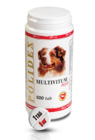 Мультивитум плюс для собак 500 таб.