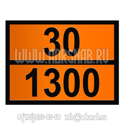 30-1300 (СКИПИДАРА ЗАМЕНИТЕЛЬ)