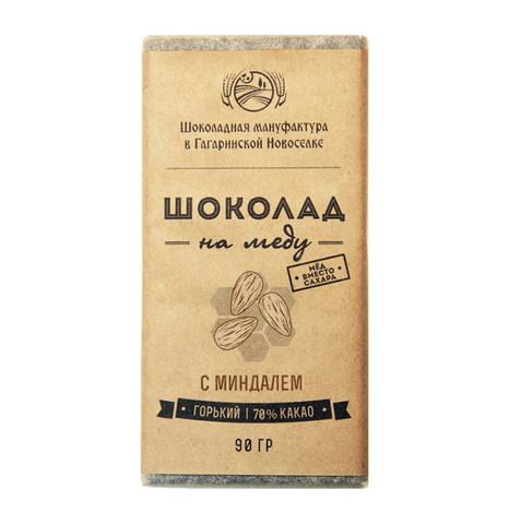 Шоколад на меду c Миндалем 90 г.