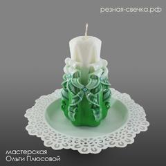 Резная свеча светло-зеленая