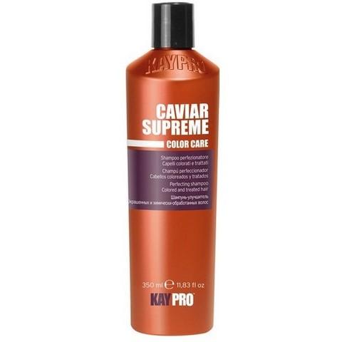 Шампунь с икрой для улучшения окрашенных и химически обработанных волос KAYPRO ,1000 мл
