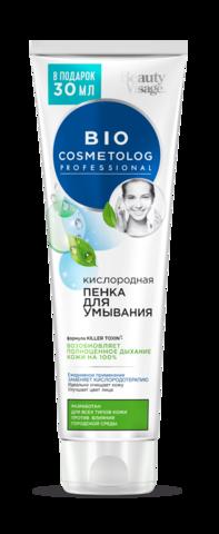 FITOкосметик Bio Cosmetolog Пенка кислородная для умывания 120мл