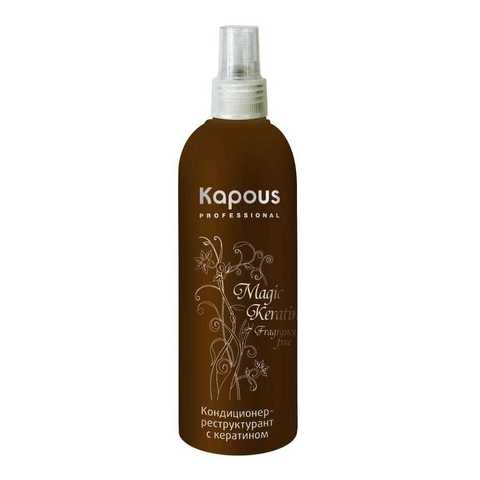 Kapous Fragrance free Кондиционер-реструктурант с кератином, 200 мл