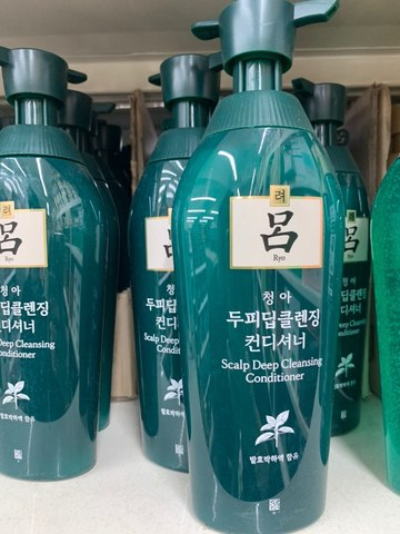 RYO SCALP DEEP CLEANSING CONDITIONER