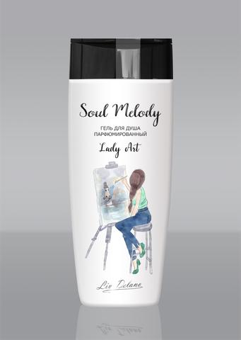 Liv-delano Soul Melody Гель для душа парфюмированный Lady Art 250гр