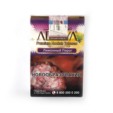 Табак для кальяна Adalya Lemon Pie 50 гр