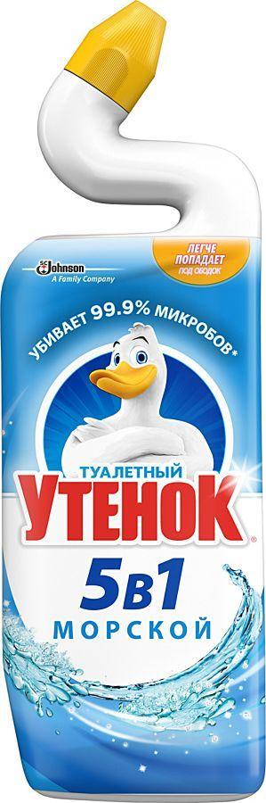 sredstvo_utenok_900ml_po_uhodu_za_unitazom_5v1_morskoy