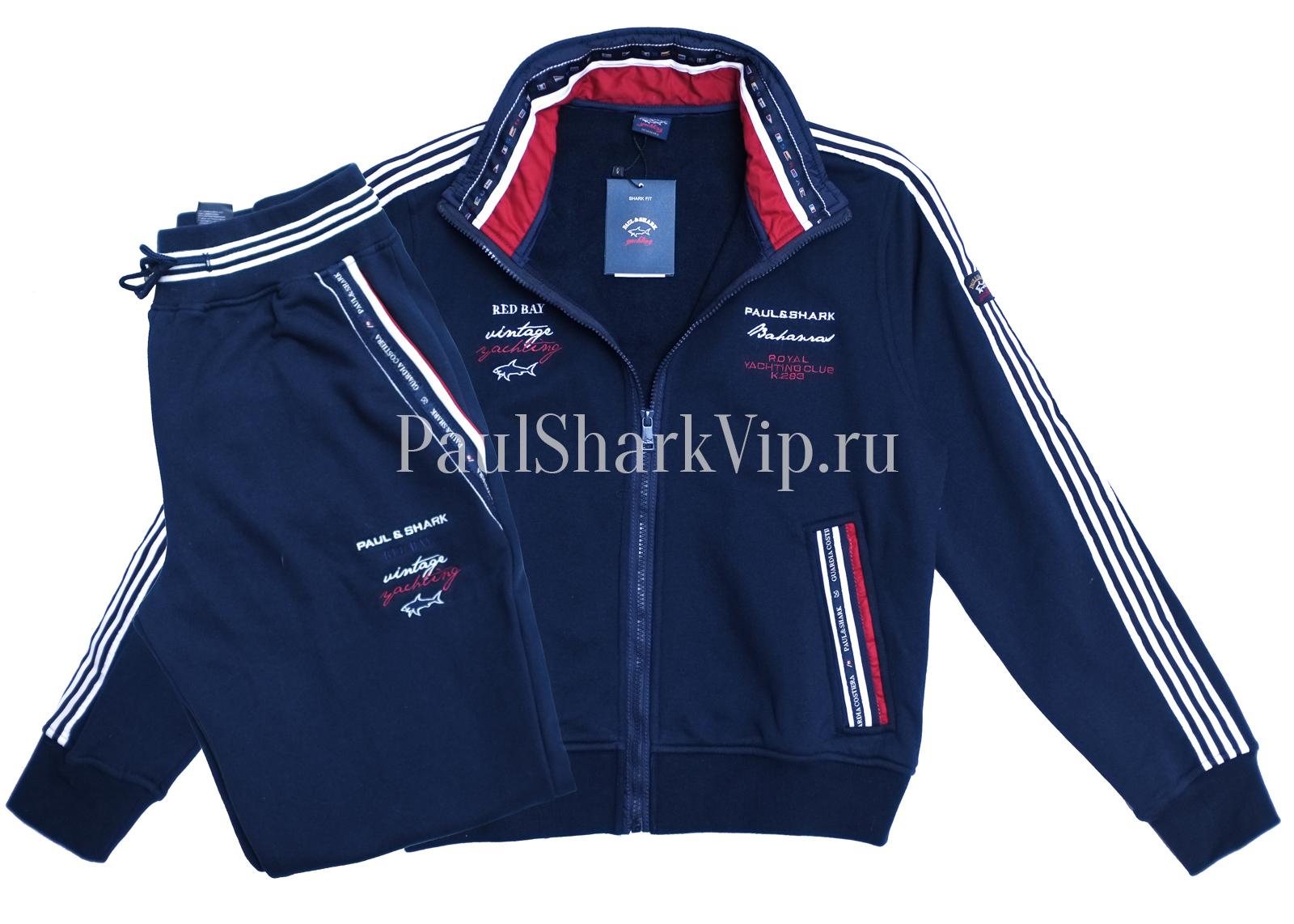 Спортивный костюм Paul & Shark | 48/50/52/56