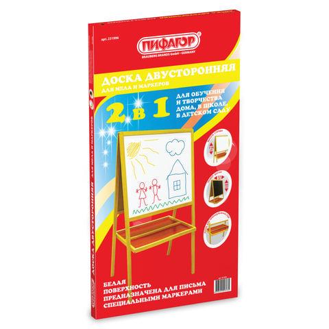 Доска-мольберт для мела и маркеров ПИФАГОР двусторонняя, 57х61 см, на стенде, черная/белая