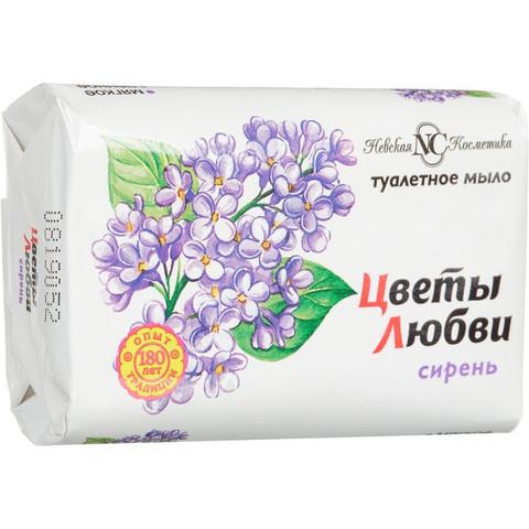 Мыло туалетное Цветы любви Сирень 90г