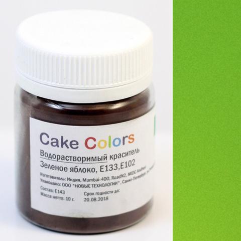 Краситель пищевой ВОДОРАСТВОРИМЫЙ CakeColors (10гр.) ЗЕЛЕНОЕ ЯБЛОКО