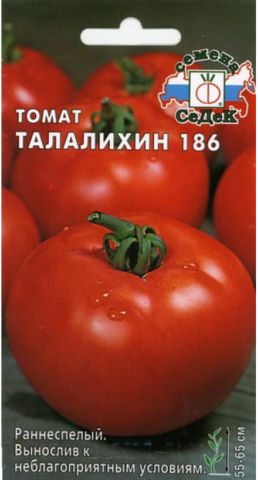 Семена Томат Талалихин 186