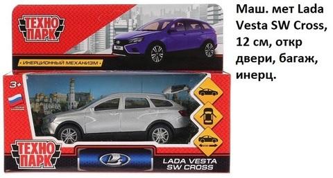 Машина мет. VESTA-CROSS-SL Lada Vesta SW Cross