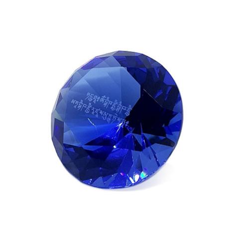 Кристалл синий с мантрой