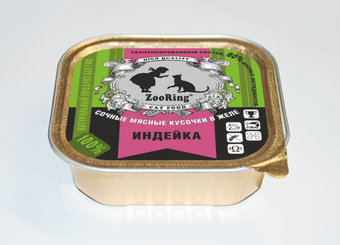ЗООРИНГ Консервированный полнорационный корм для кошек (кусочки в желе) Индейка 1.6 кг.