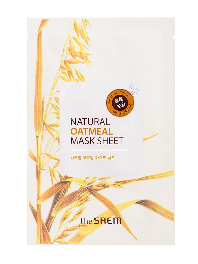 Увлажняющие Тканевая маска для лица с экстрактом овсянки Natural Oatmeal Mask Sheet i10805_1484596768_10.jpg